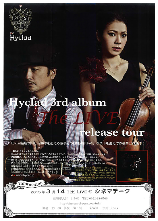 2015年3月15日(土)Hyclad 3rd album「The LIVE」 release tour