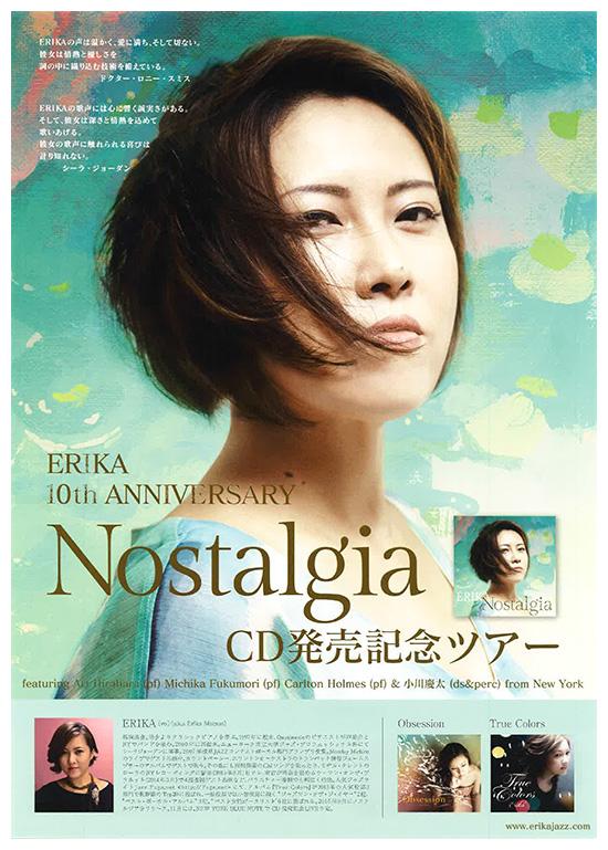 2015年10月16日(金)ERIKA Nostalgia CD発売記念ツアー ライブ@シネマテーク