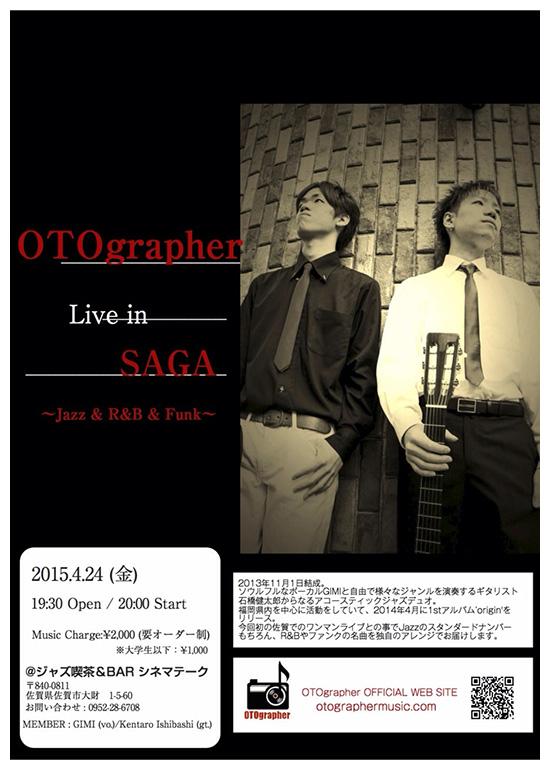 2015年4月24日(金)OTOgrapherライブ@シネマテーク