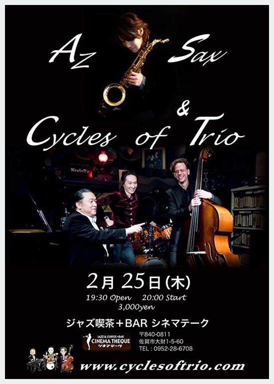 2016年2月25日(木)AZ 渕上英二&Cycles of Trio ライブ@シネマテーク