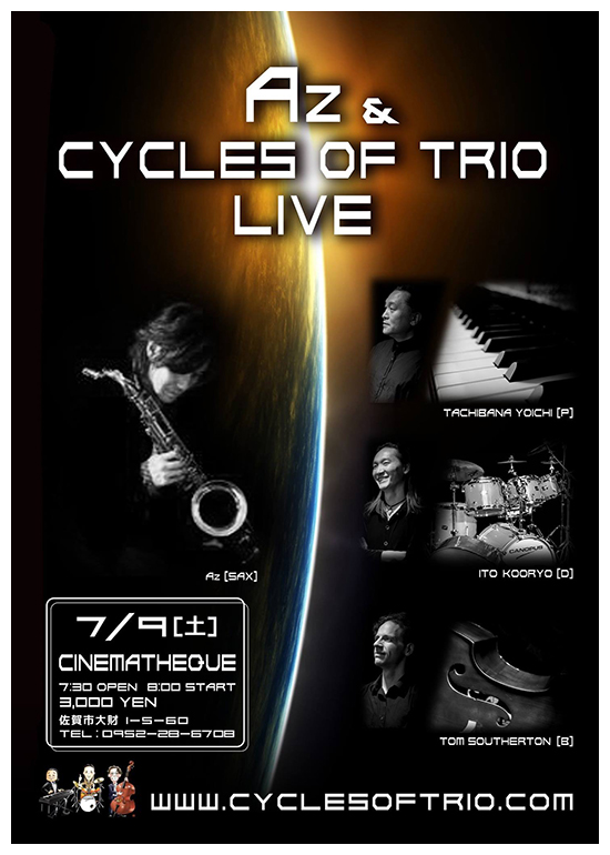 2016年7月9日(土)AZ 渕上英二&Cycles of Trio ライブ@シネマテーク