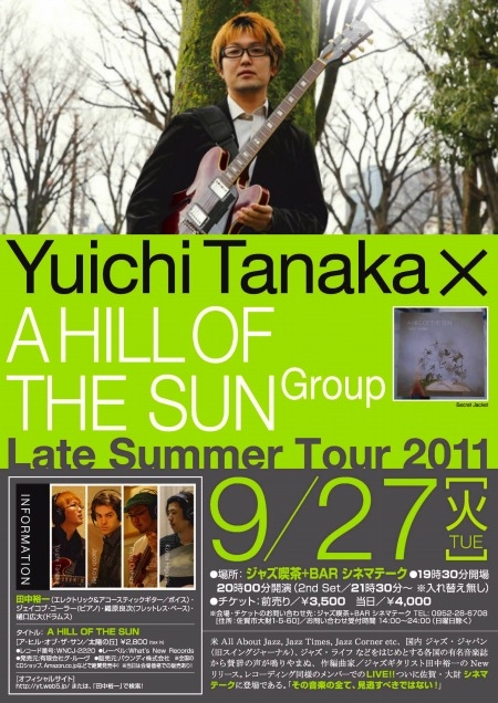 "CD ""A HILL OF THE SUN"" リリースツアーYuichi Tanaka ""A HILL OF THE SUN"" GroupLate Summer Tour 2011"