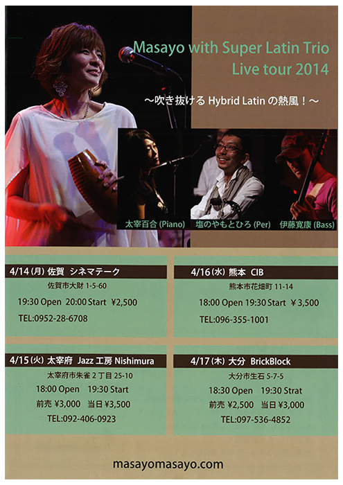 2014年4月14日(月)Masayo with Super Latin Trio Live tour 2014