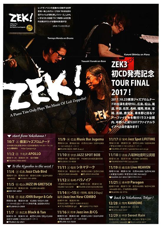 11月11日(土)ZEK! TRIO初CD発売記念TOUR FINAL 2017 九州ツアー ライブ