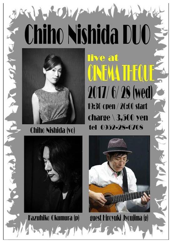 2017年6月28日(水)西田千穂&奥村和彦DUO +ONE ライブ