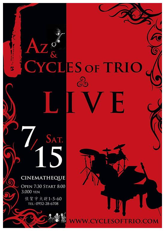 2017年7月15日(土)AZ 渕上英二&Cycles of Trio ライブ