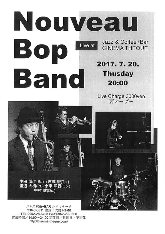 2017年7月20日(木)Nouveau Bop Band ライブ