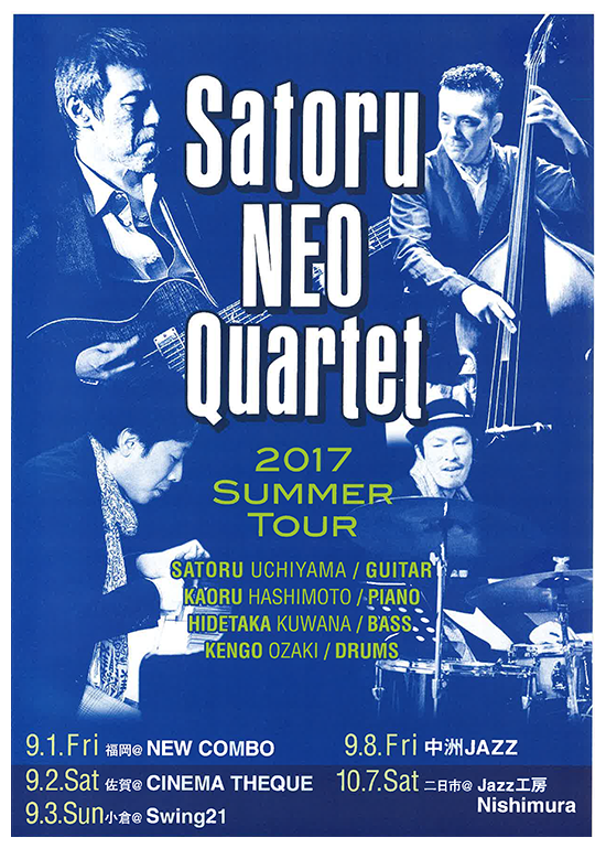 2017年9月2日(土)内山 覚NEO Quartet 2017 SUMMER TOUR