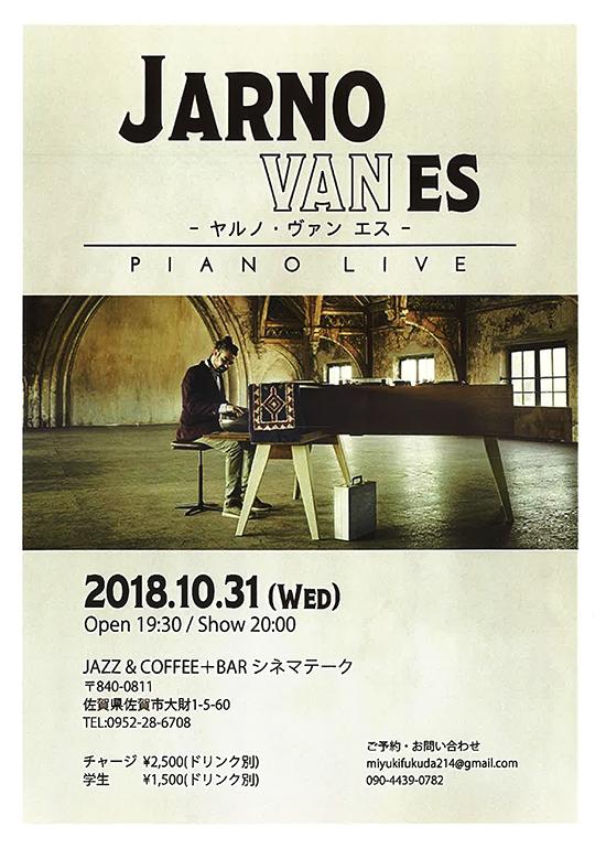 2018年10月31日(水)JARNO VAN ES PIANO LIVE