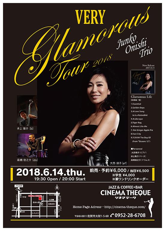 "2018年6月14日(木)大西順子トリオ ""Very Glamorous Tour"