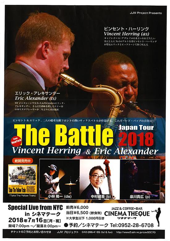 2018年7月16日(月・祝)THE Battle Japan Tour2018 ライブ