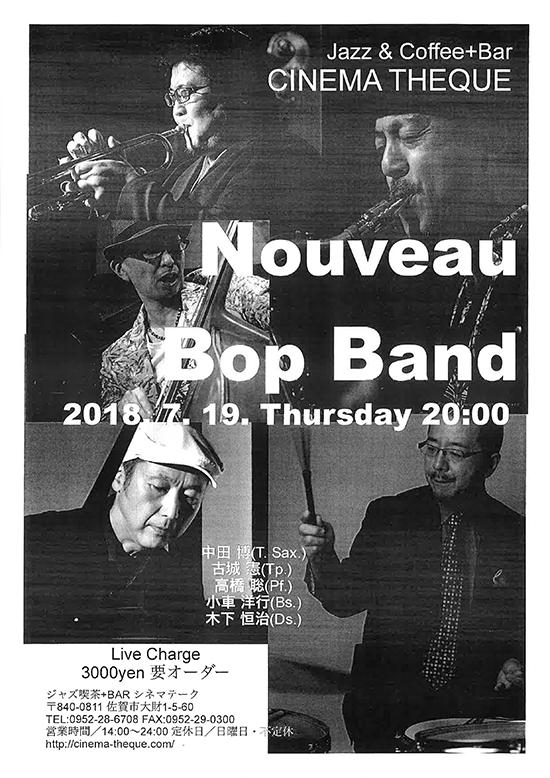 2018年7月19日(木)Nouveau Bop Band ライブ