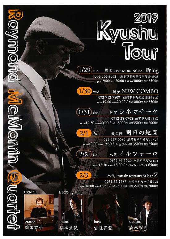 2019年1月31日(木)Raymond McMorrin Quartet ライブ