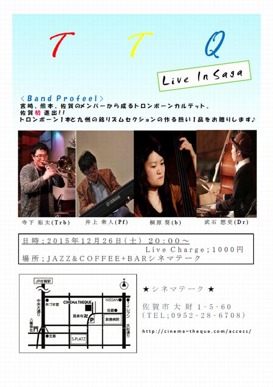 2015年12月26日(土)T T Q  Live in Saga@シネマテーク