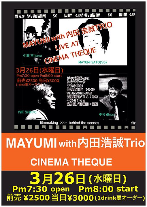 3月26日(水)MAYUMI with 内田浩誠Trio